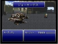FF6 ベクタにいるガーディアンを倒すと・・ / ファイナルファンタジー系動画