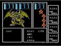 FF1〜FF3 ラストバトル&エンディング集 / ファイナルファンタジー系動画