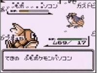 初代ポケモン ジムリーダー戦BGM リミックスバージョン