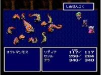 FF4 もしも青魔道士がいて敵の技を使ったらどうなるのかを検証した動画