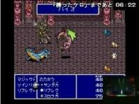 FF5 「勝ったケロ」までにカエルでエクスデス倒す