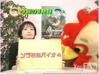 ソラミミバイオ4 / バイオハザード系動画