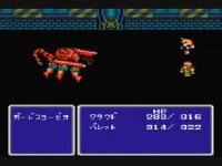 ファミコン版ファイナルファンタジー7 プレイ動画