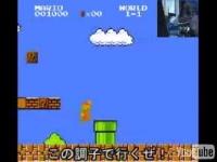 マリオに狂う少年 / マリオ系動画