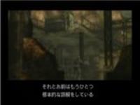 メタルギアソリッド 根本的な誤解 / メタルギア系動画