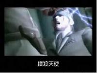 撲殺天使スネークちゃん / メタルギア系動画