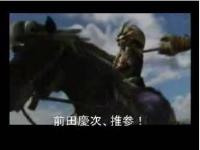 【MAD】戦国無双2 不義レンジャイ