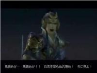 【MAD】真・三國無双 司馬懿は大変な馬鹿めがを残して逝きました
