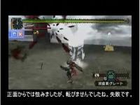 MHP2G 太刀でキリンを転ばせる方法を解説した動画