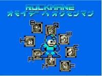 ロックマン2 おっくせんまん動画まとめ / ロックマン系動画