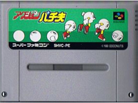 SFC アクションパチ夫 スタイリッシュVer. 【チート+TAS】