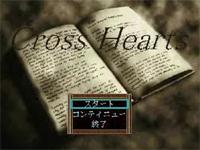 【RPGツクール2000】隠れた名作フリーゲーム Cross Hearts プレイ動画