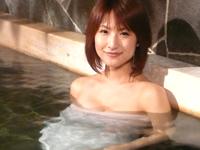 古瀬絵理 温泉入浴