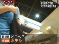 大阪天王寺 熟女売春の実態とは・・・一斉摘発の瞬間