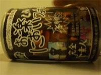 HENTAI国家JAPANで缶入り染み付きパンティを買った外国人たちの反応。