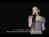 安室奈美恵 34歳なのに可愛すぎワロタwww全国ツアー「arigatou」1曲配信