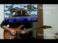 【FinalFantasyVI】 ギターで「幻獣を守れ!」 【FF6】