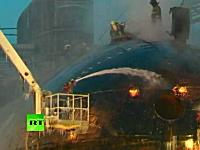 ロシアの原子力潜水艦エカテリンブルクの火災映像。結構派手に燃えてる。