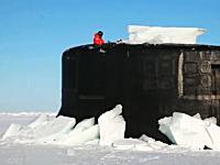 凍った海の下から潜水艦が出てきたらSF映画みたいになる動画。カッコイイ