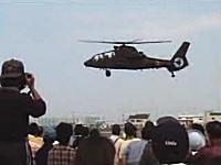 日本の純国産ヘリコプターOH-1 NINJAの動きが本当に忍者だった動画