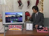 これは酷いwジャパネット高田社長のカラオケ。吹いたら金利手数料負担