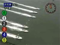 まさかの全選手がフライングww 浜名湖競艇 全艇フライング レースw