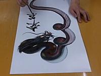 ドラゴンの描き方。晄秋家「一筆龍の伝統と技術」魂が宿る一筆。伝統技法