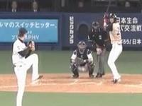 キャッチャーすら取れない魔球。中日ドラゴンズ、岩田慎司投手。
