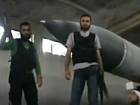 反政府勢力がシリアのミサイル格納庫を制圧して巨大ミサイルゲット・・・。
