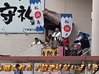 沖縄の成人式がヤバいと話題に。金ぴかハッピにリーゼントっておいwww