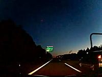 落下物の恐怖。常磐道(高速)で車線の中央に落ちていたコンクリ塊にヒット