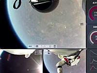 レッドブル・ストラトス成層圏からのダイブ。のマルチアングルPOVが来てたヨ