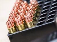 撃たれたら一発で内臓ズタズタに・・・。最強の弾丸が開発される。その名もR.I.P