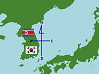 外務省「世界のみなさん韓国に騙されないでください」日本海は日本海です!!