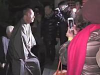 六代目山口組組長の初詣の様子がYouTubeにアップされる。兵庫縣神戸護國神社