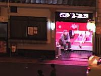 今も残る大阪の遊郭、飛田新地(飛田遊廓)に潜入し撮影してきたビデオ。