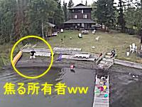 湖の真上で空撮クアッドコプターのバッテリーが切れたら!?そりゃ焦るw