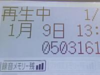 安倍首相が迷惑電話w佐賀県知事選挙で首相からルス電が入るらしいw