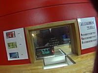 これは悪質。換金1万円をごまかすパチンコ屋の換金所のおばちゃん。証拠動画。