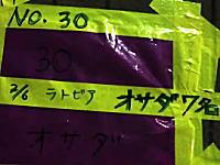 日本独特の並び方。ガムテープによる並び場所確保を撮影した映像に外国人困惑。