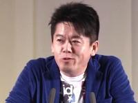 近畿大学の卒業式で堀江貴文が卒業生に贈ったメッセージがはてブで話題になる。