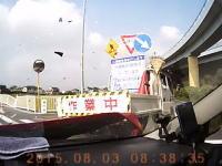 作業中と出合い頭事故ドライブレコーダー。トラック側一時停止っぽいし止まるとおもた?