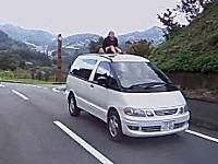 危険すぎ!佐賀県唐津市で女の子を屋根の上に乗せて走るエスティマが目撃される。