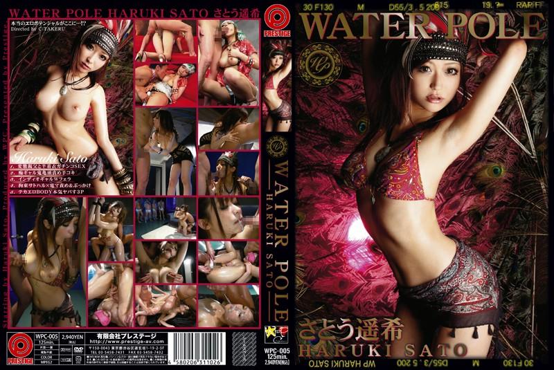さとう遥希:WATER POLE 05 さとう遥希
