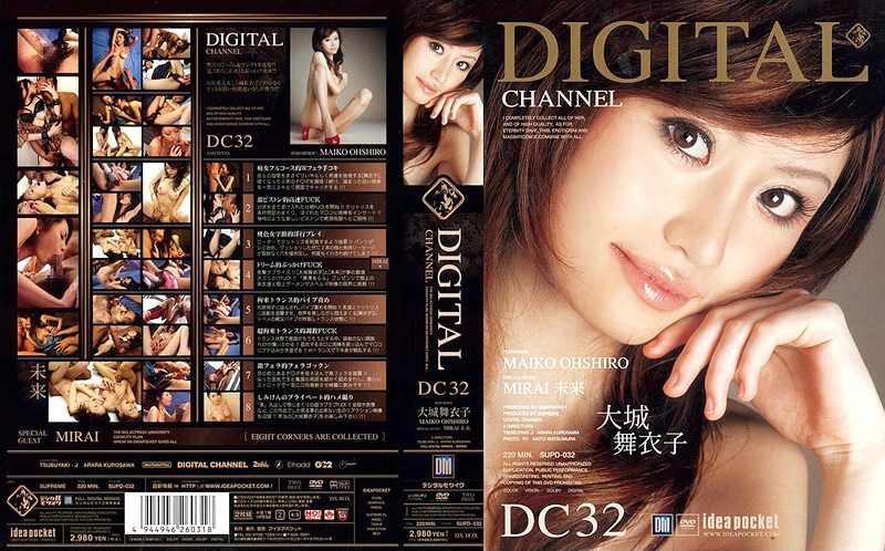 DIGITAL CHANNEL 大城舞衣子